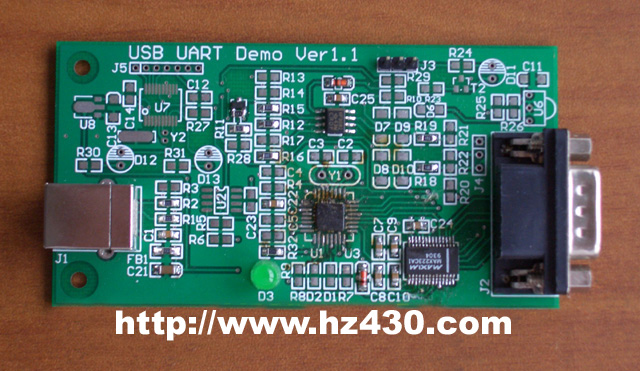 USB TO TTL/RS232/RS485/红外模块
